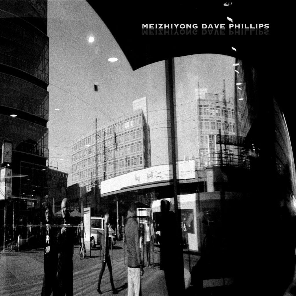 MeiZhyiong Dave Phillips LP