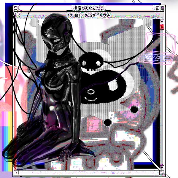 Venta Protesix - inlay cover 2