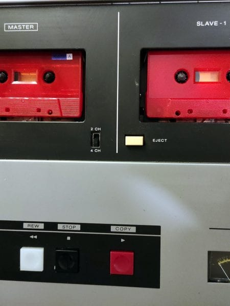 Ipomea, E.M. and orqan - tape duplication